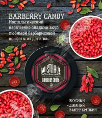 Must Have Barberry Candy (Барбарисовые Конфеты) 25г