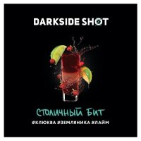 Табак Darkside Shot - Столичный Бит (30 грамм)