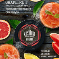 Must Have Grapefruit (Грейпфрут) 25г