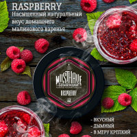 Must Have Raspberry (Малина) 25г