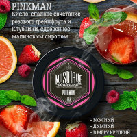 Must Have Pinkman (Маст Хев Пинкман) 25г