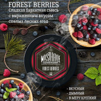 Must Have Forest Berries (Лесные ягоды) 125г