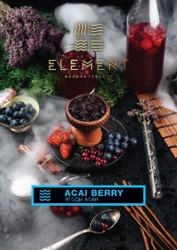Element (Элемент) - Acai Berry (Ягода Асаи) 100 гр