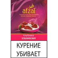 Afzal Strawberry(Афзал Клубника)
