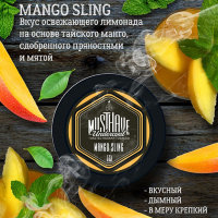 Must Have Mango Sling (Манго) 25г