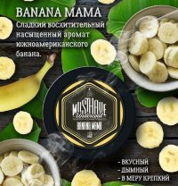 Must Have Banana Mama (Банана Мама) 25г