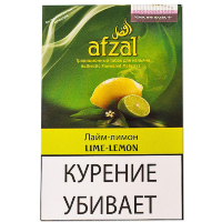 Afzal Lime-Lemon(Лайм-Лимон)