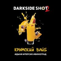Табак Darkside Shot - Крымский вайб (30 грамм)