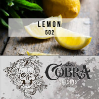 Cobra Origins Lemon (Лимон) 50 гр